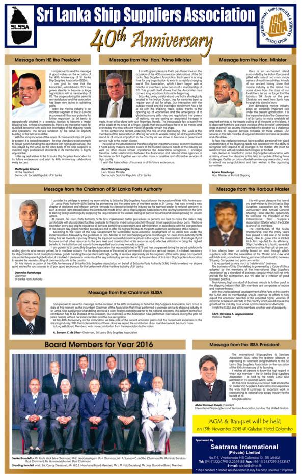 Sri Lanka Ship Suppliers  Association - 40th anniversary