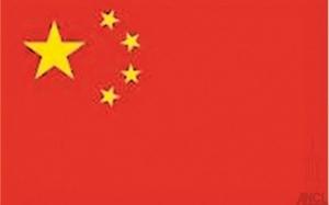 Happy to see friendly ties between India and Sri Lanka - China