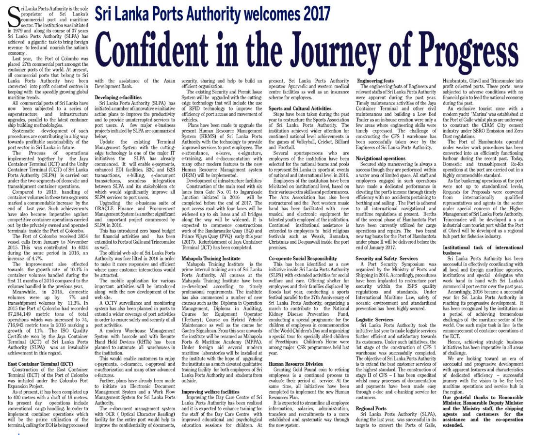 SLPA welcomes 2017 - confident in the journey of progress